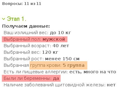 post-382-1263154448.jpg