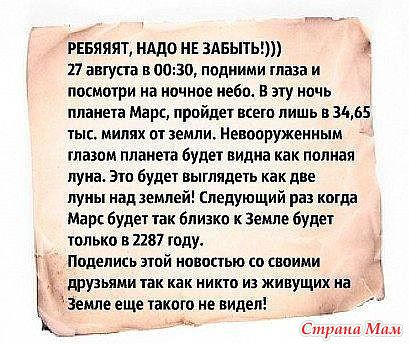 post-11-1408613908.jpg