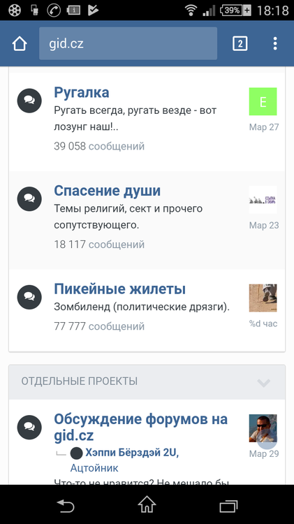 Screenshot_2018-04-05-18-18-20.png