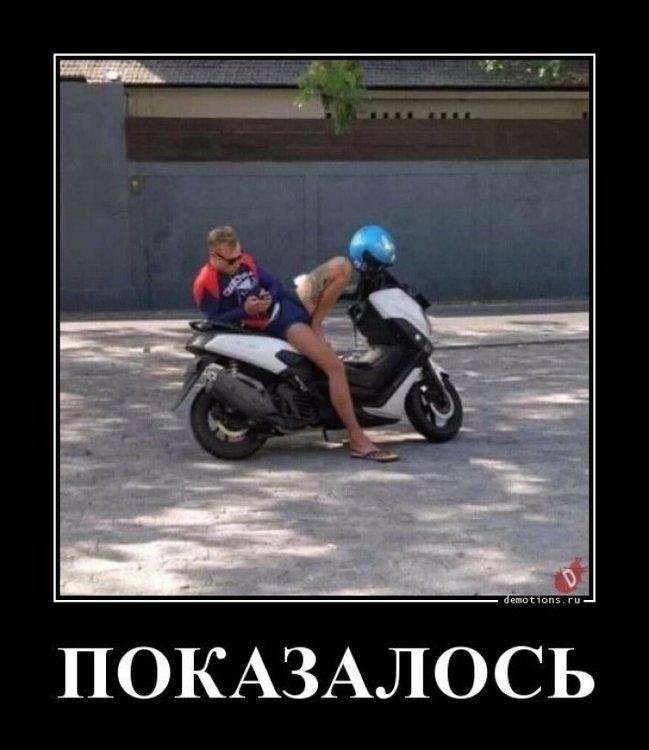1526971400-pokazalos-demotions-ru.jpg