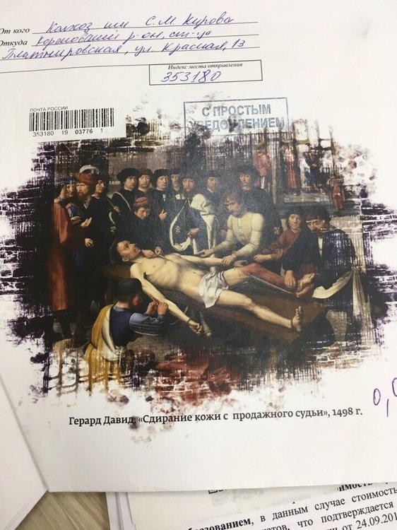 конверт.jpg