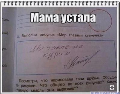 мама.jpg