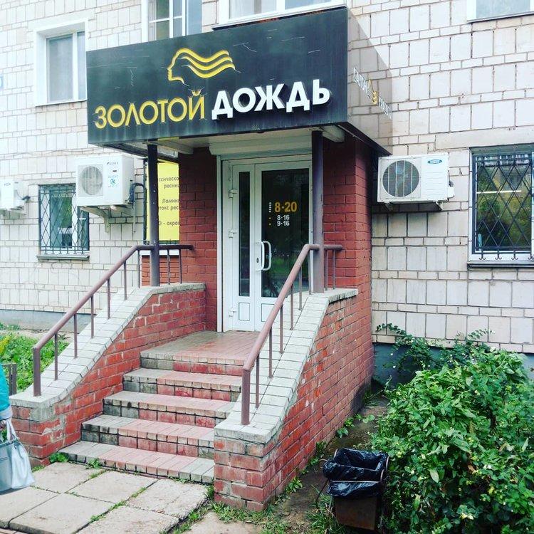 •Kirov Oblast.jpg