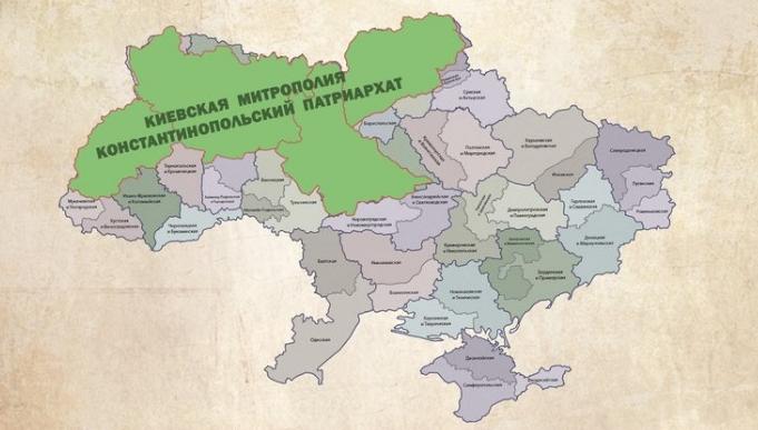 На картинке ниже Киевская митрополия Константинопольского патриархата в границах 1686 года.png