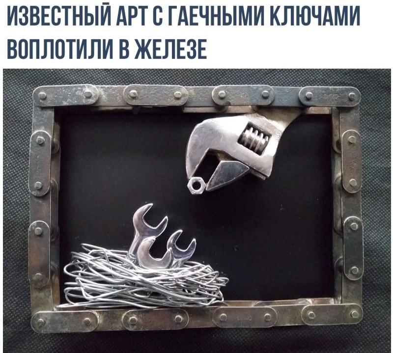 арт с ключами.jpg
