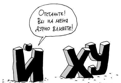 u_xy.jpg