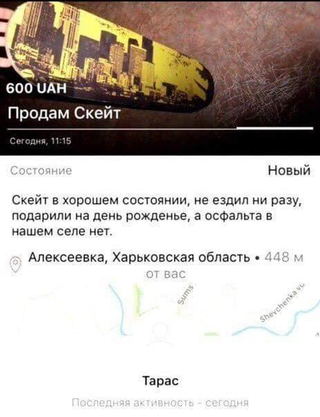 FB_IMG_1552720924357.jpg