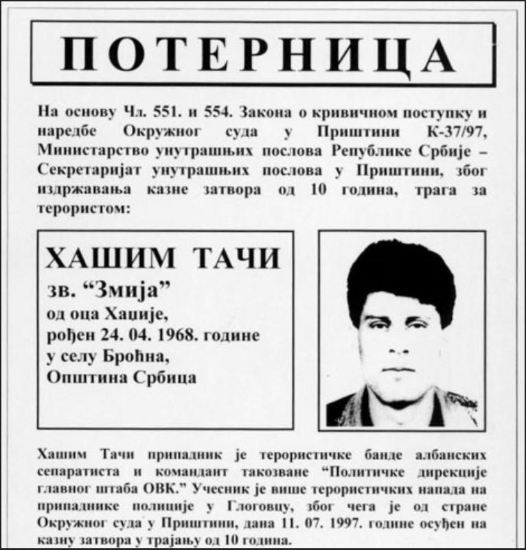 Ориентировка МВД республики Сербия на гражданина Хашима Тачи заочно осужденного на десять лет за терроризм. 1997 год.jpg