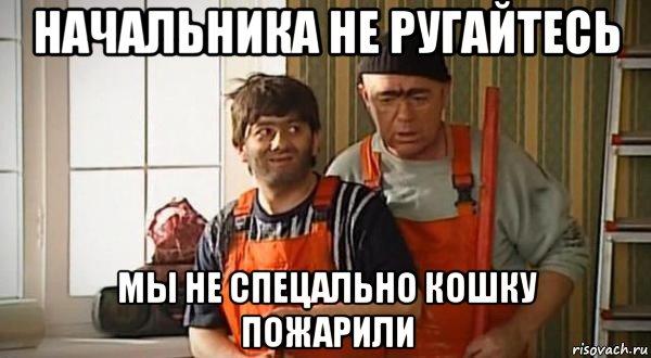 mem_101202956_orig_.jpg