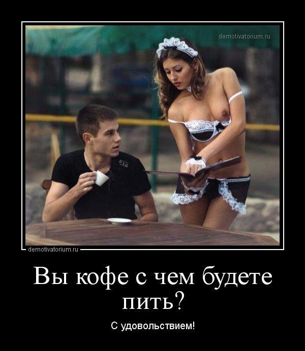 1404886535_novye-demki-9.jpg.c55db835fd993e7de56c9bb86621f421.jpg