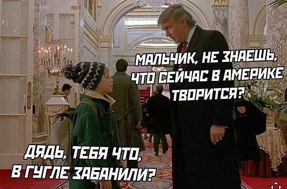 Tramp_odin.jpeg