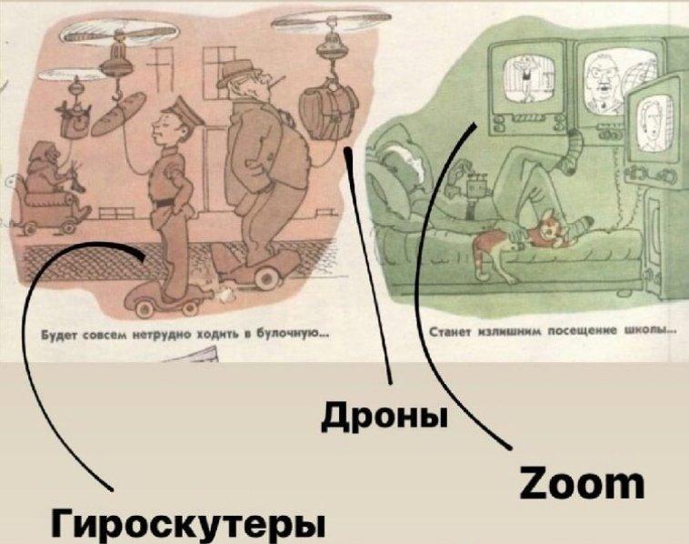 будущее из 30-х.jpg