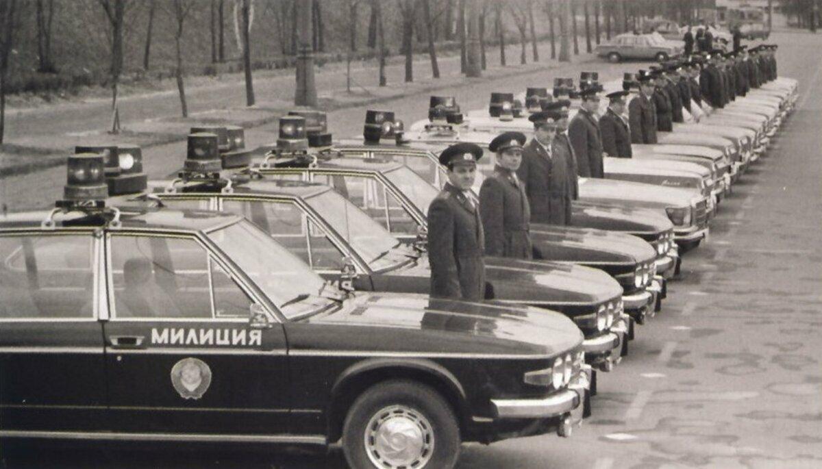 Татры на службе советской милиции.jpg
